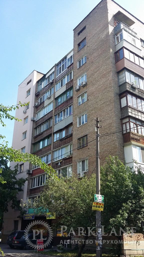 Квартира ул. Дегтяревская, 47, Киев, Z-736442 - Фото 2