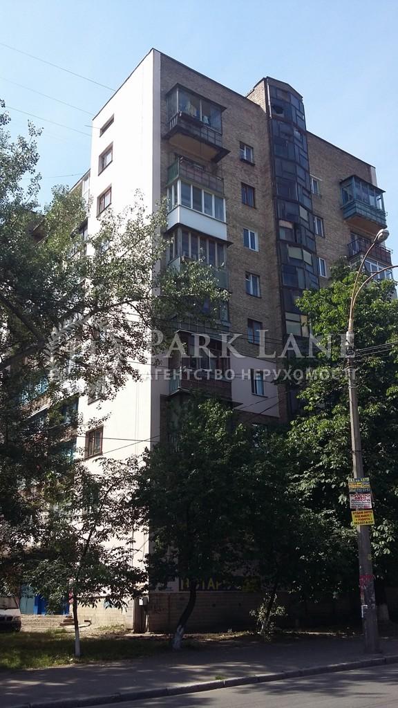 Квартира ул. Дегтяревская, 47, Киев, Z-736442 - Фото 3