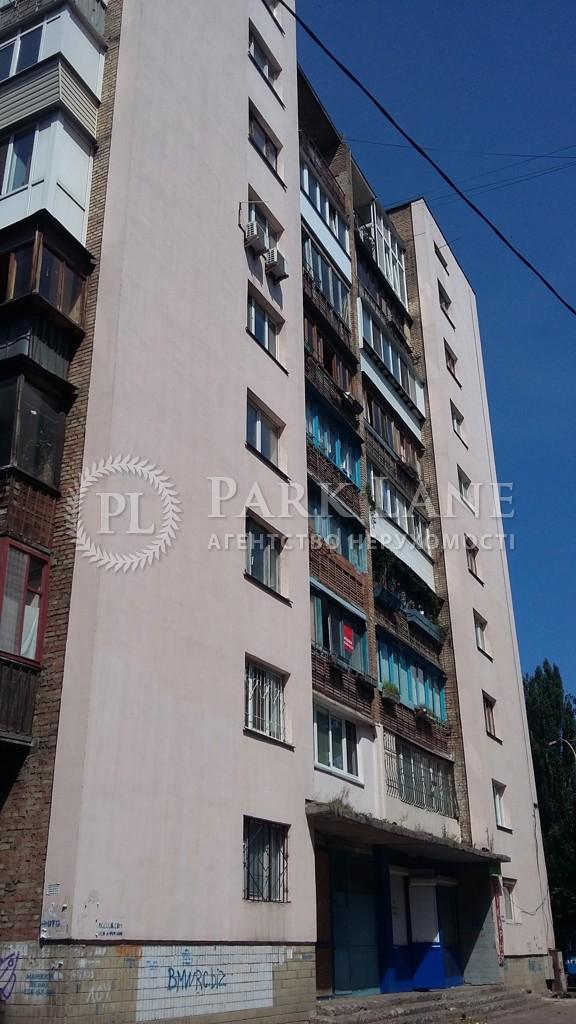 Квартира ул. Дегтяревская, 47, Киев, Z-736442 - Фото 4