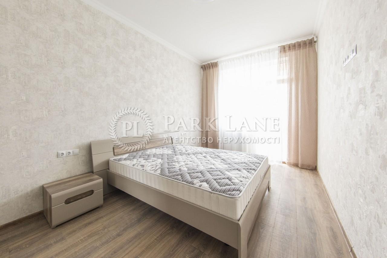 Квартира B-95017, Саксаганского, 37к, Киев - Фото 13