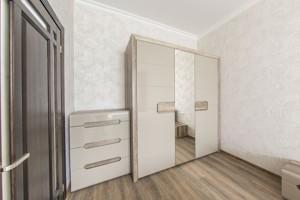 Квартира B-95017, Саксаганского, 37к, Киев - Фото 14
