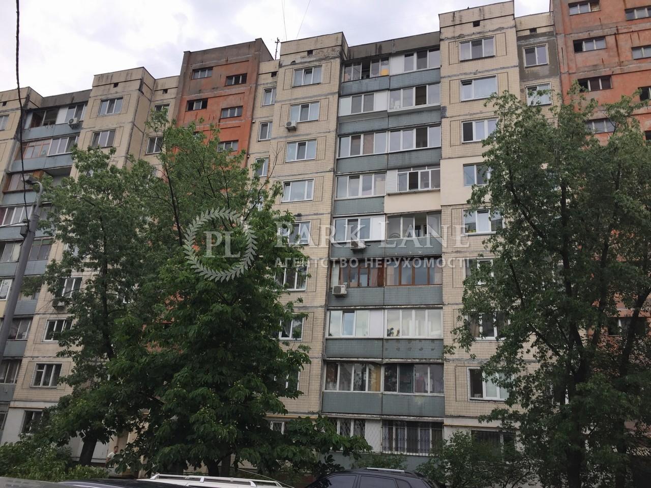 Квартира ул. Никольско-Слободская, 4, Киев, Z-582199 - Фото 1