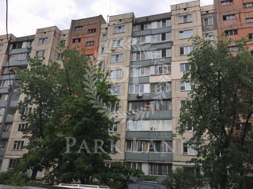 Квартира, Z-425038, 4