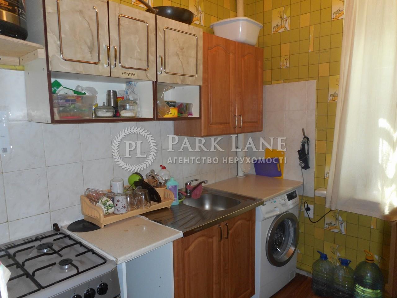 Квартира K-24895, Будівельників, 23, Київ - Фото 9