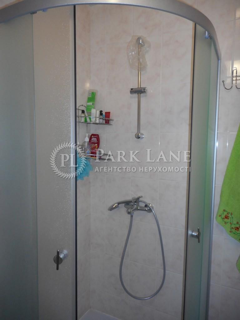 Квартира K-24895, Будівельників, 23, Київ - Фото 11