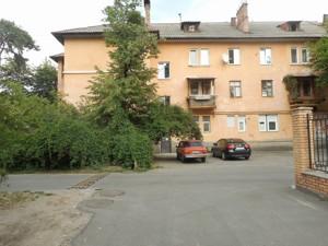 Квартира K-24895, Будівельників, 23, Київ - Фото 14