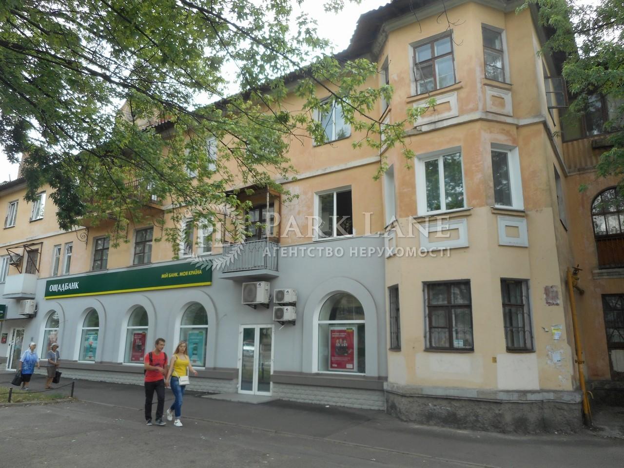 Квартира K-24895, Будівельників, 23, Київ - Фото 16