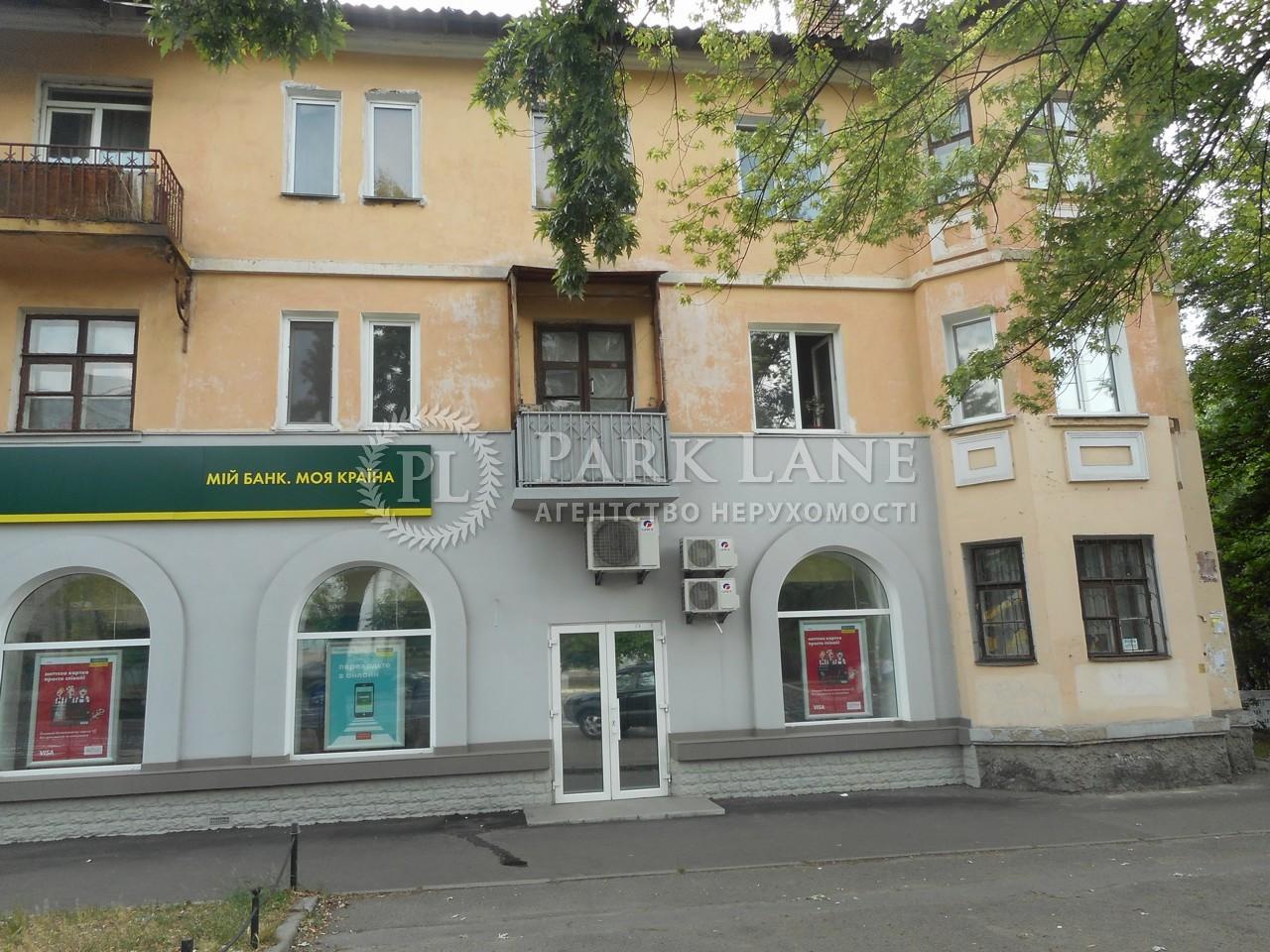 Квартира K-24895, Будівельників, 23, Київ - Фото 17