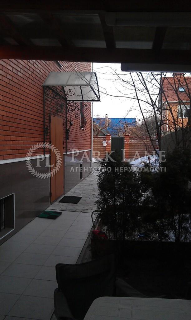 Квартира ул. Баклажанная, 92, Киев, Z-1323823 - Фото 8