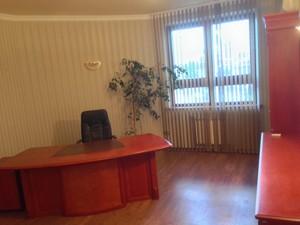 Офис, R-7456, Шота Руставели, Киев - Фото 5
