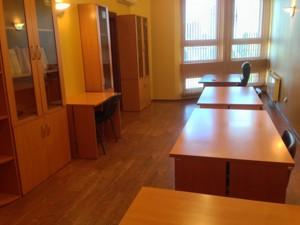 Офис, R-7456, Шота Руставели, Киев - Фото 10