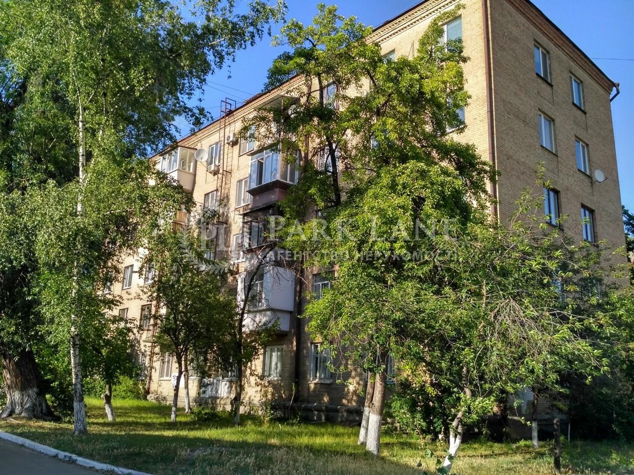 Квартира ул. Бойчука Михаила (Киквидзе), 15а, Киев, R-27971 - Фото 1