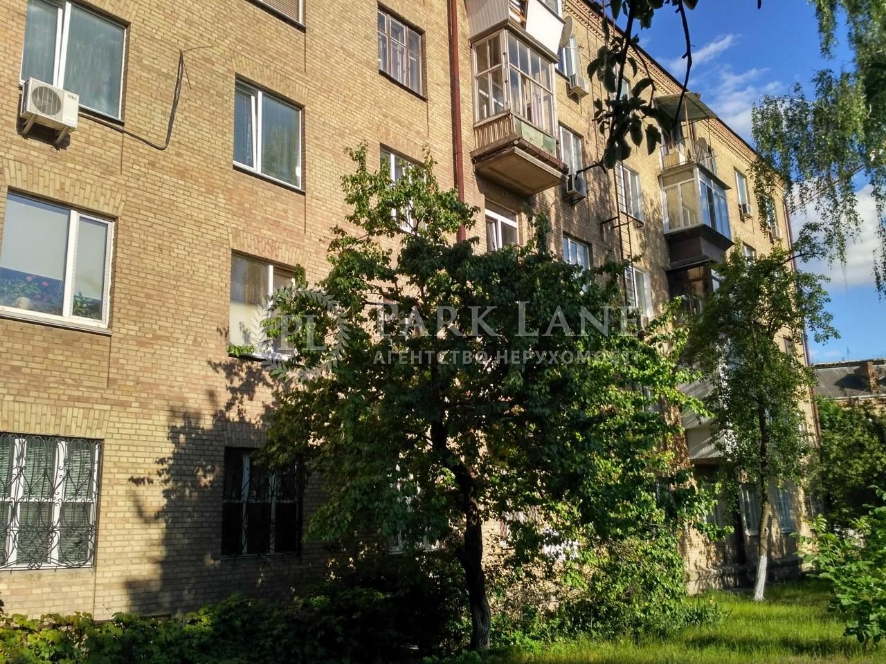 Квартира ул. Бойчука Михаила (Киквидзе), 15а, Киев, R-27971 - Фото 15