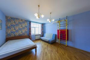 Квартира I-12766, Константиновская, 10, Киев - Фото 16
