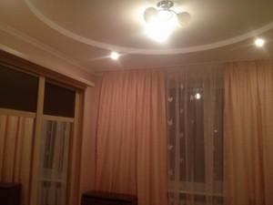 Квартира Z-1677708, Стельмаха Михаила, 7/2, Киев - Фото 3
