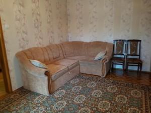 Квартира Z-159198, Харьковское шоссе, 170, Киев - Фото 5