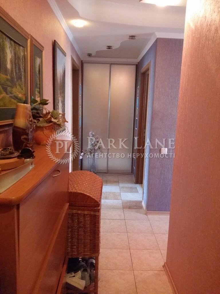 Квартира вул. Сєченова, 10 корпус 3, Київ, R-8001 - Фото 13