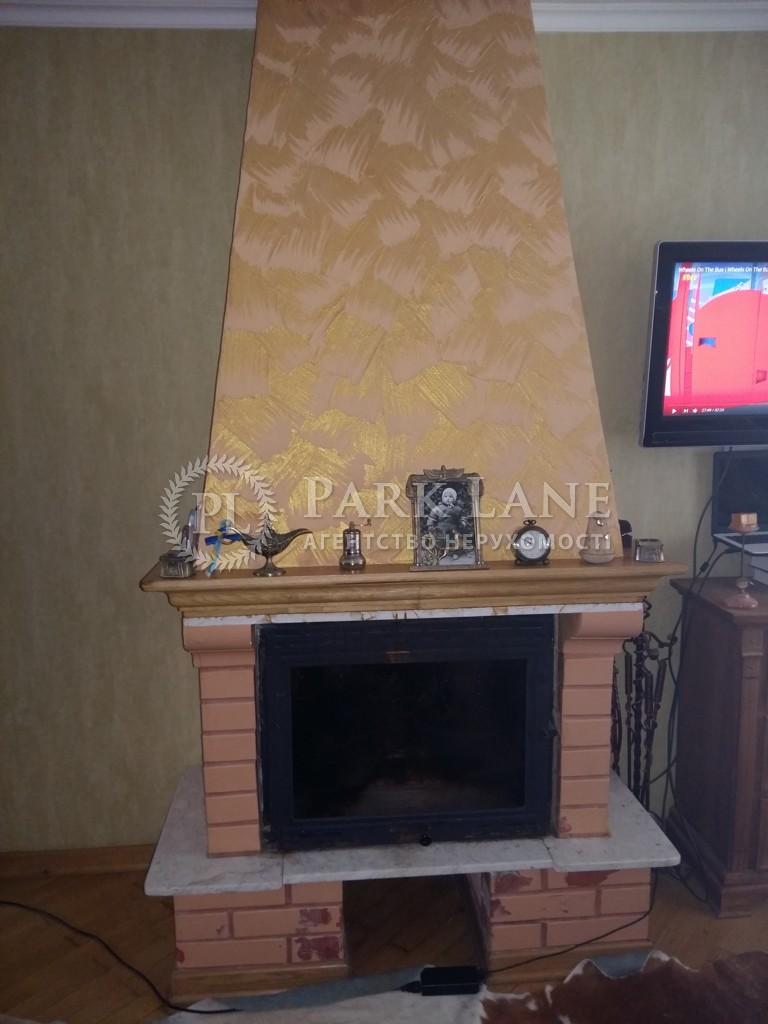 Квартира вул. Сєченова, 10 корпус 3, Київ, R-8001 - Фото 4