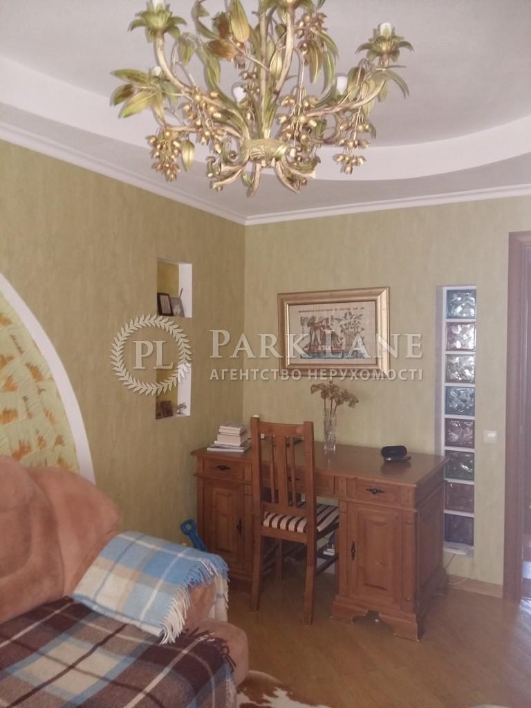 Квартира вул. Сєченова, 10 корпус 3, Київ, R-8001 - Фото 5