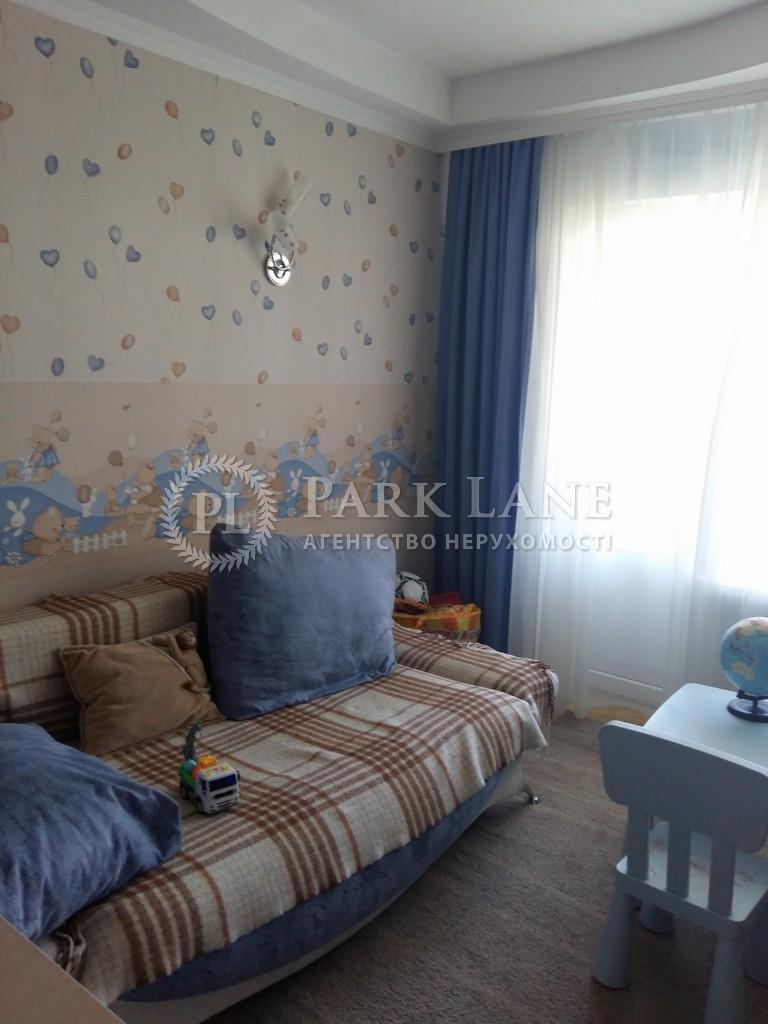 Квартира вул. Сєченова, 10 корпус 3, Київ, R-8001 - Фото 6