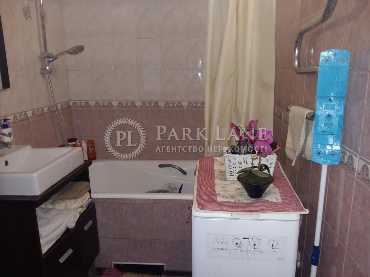 Квартира вул. Сєченова, 10 корпус 3, Київ, R-8001 - Фото 11
