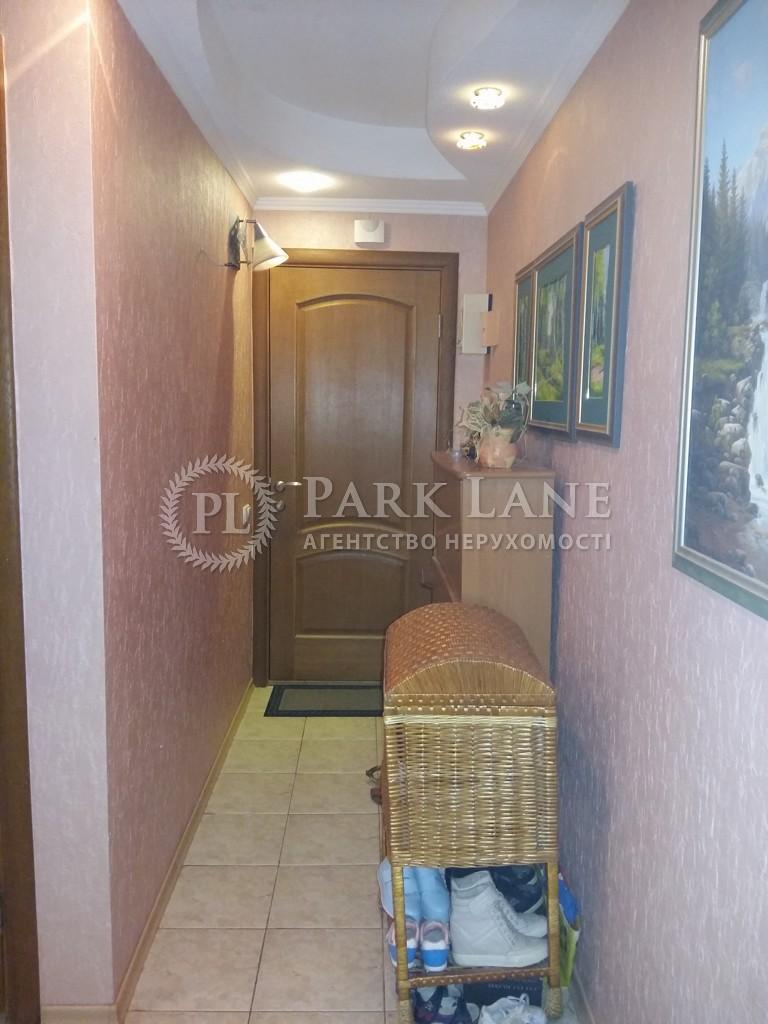 Квартира вул. Сєченова, 10 корпус 3, Київ, R-8001 - Фото 15