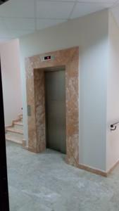 Офис, J-24150, Крутой спуск, Киев - Фото 9