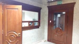 Офис, J-24150, Крутой спуск, Киев - Фото 8