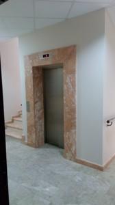 Офис, J-24154, Крутой спуск, Киев - Фото 12