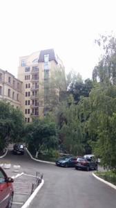 Офис, J-24157, Крутой спуск, Киев - Фото 19