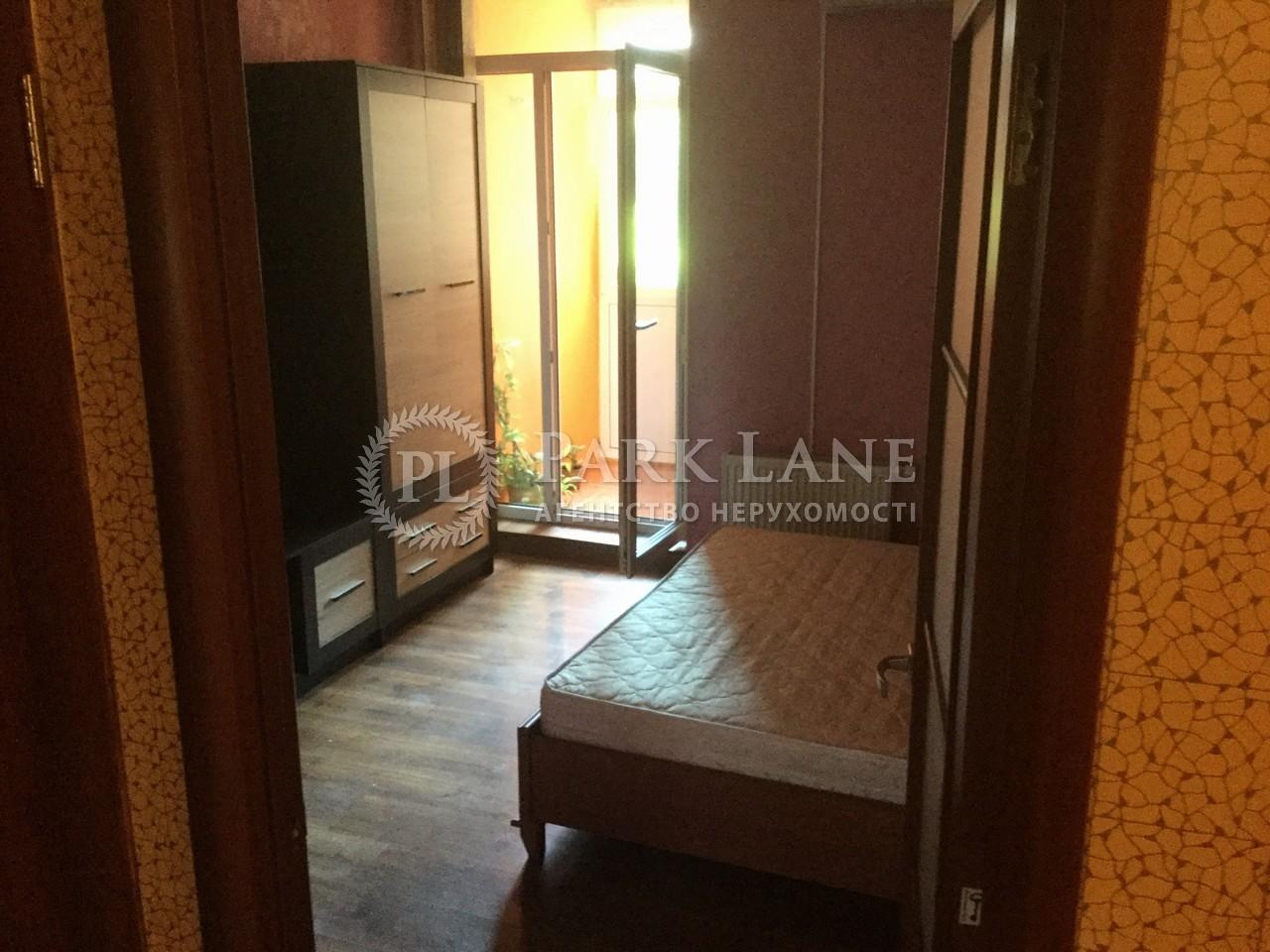 Квартира ул. Регенераторная, 4 корп.1, Киев, L-24451 - Фото 3