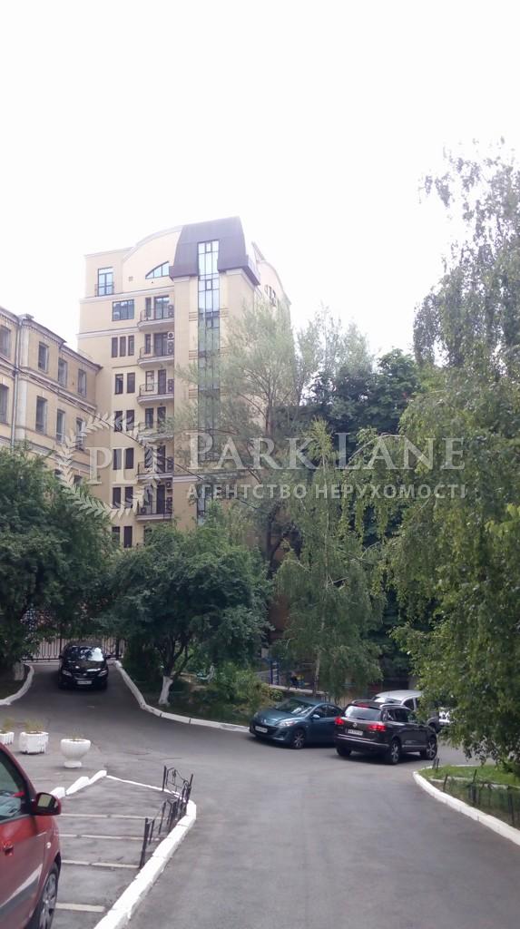 Офис, Крутой спуск, Киев, J-24158 - Фото 18