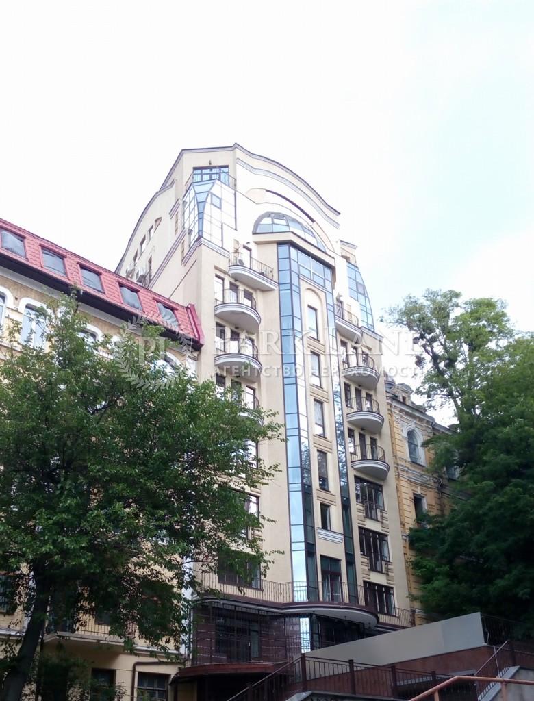 Офис, Крутой спуск, Киев, J-24156 - Фото 16