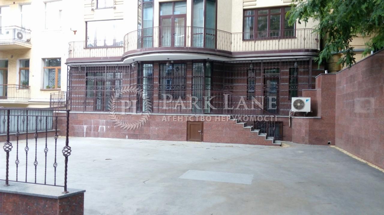 Офис, Крутой спуск, Киев, J-24156 - Фото 17