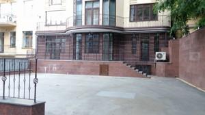 Офис, J-24157, Крутой спуск, Киев - Фото 3