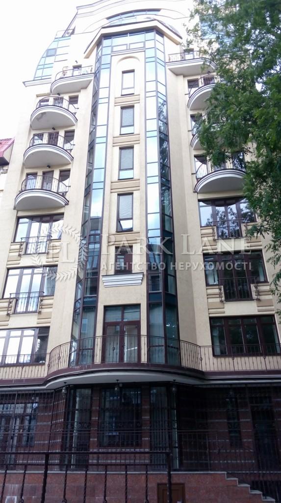 Офис, Крутой спуск, Киев, J-24156 - Фото 1