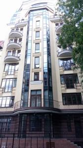 Коммерческая недвижимость, J-24151, Крутой спуск, Печерский район