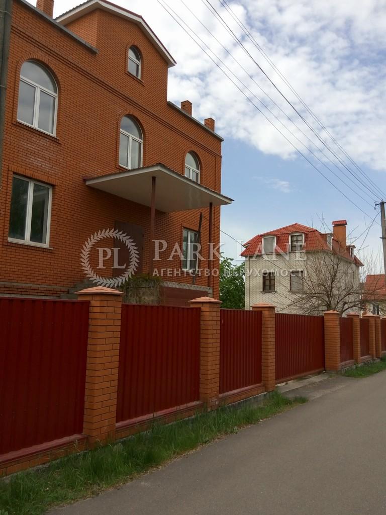 Дом Козин (Конча-Заспа), R-8891 - Фото 1