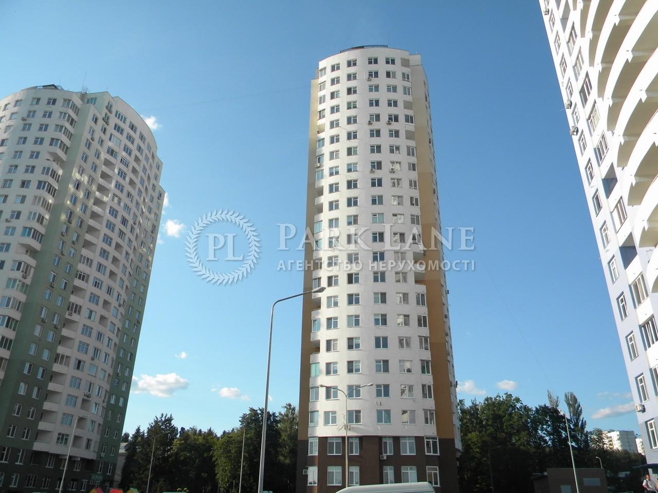 Квартира ул. Наумовича Владимира (Антонова-Овсеенко), 4, Киев, Z-718021 - Фото 15