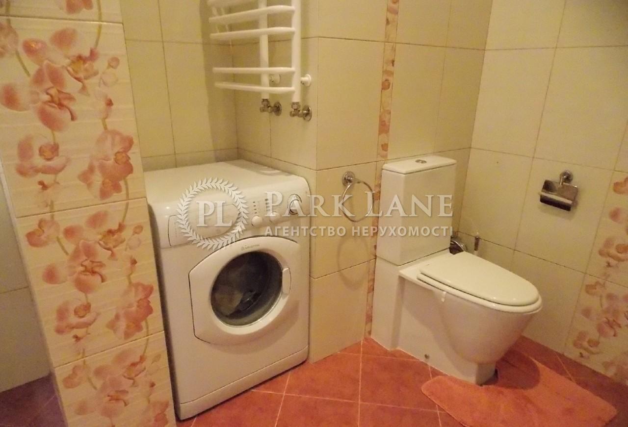 Квартира ул. Коновальца Евгения (Щорса), 32б, Киев, Z-1763041 - Фото 17