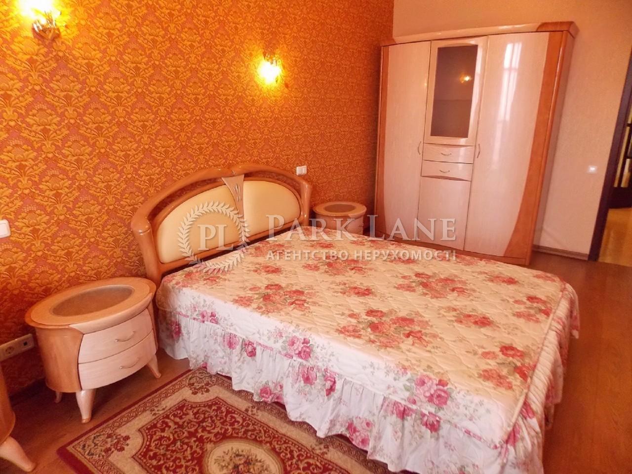 Квартира ул. Коновальца Евгения (Щорса), 32б, Киев, Z-1763041 - Фото 10