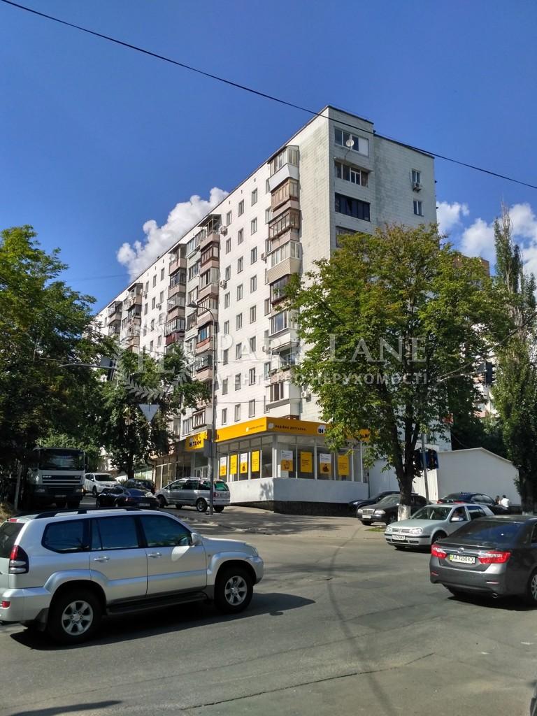 Квартира ул. Коновальца Евгения (Щорса), 15корп.4, Киев, R-5701 - Фото 9