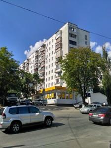 Нежитлове приміщення, Z-1072008, Коновальця Євгена (Щорса), Київ - Фото 3