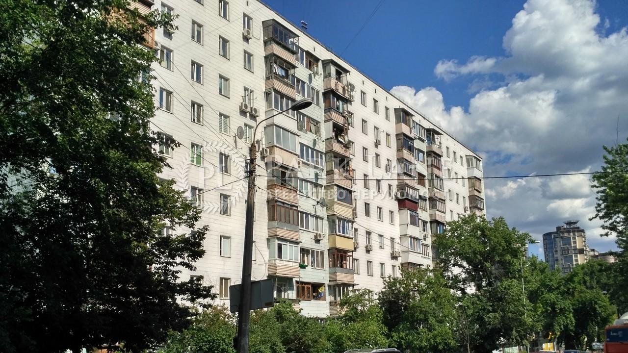 Квартира ул. Коновальца Евгения (Щорса), 15корп.4, Киев, R-5701 - Фото 1