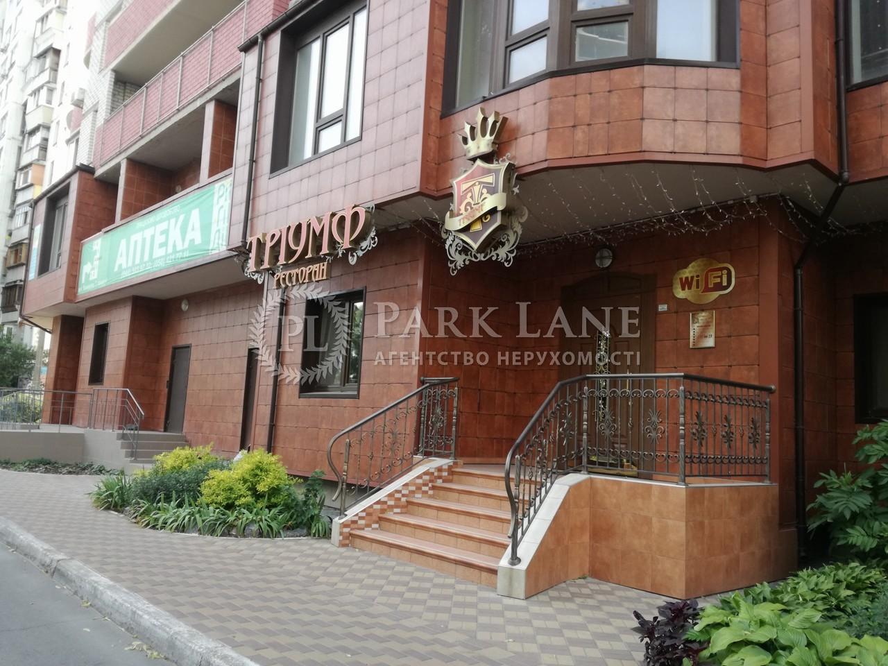 Нежилое помещение, ул. Калнишевского Петра (Майорова М.), Киев, Z-232172 - Фото 12