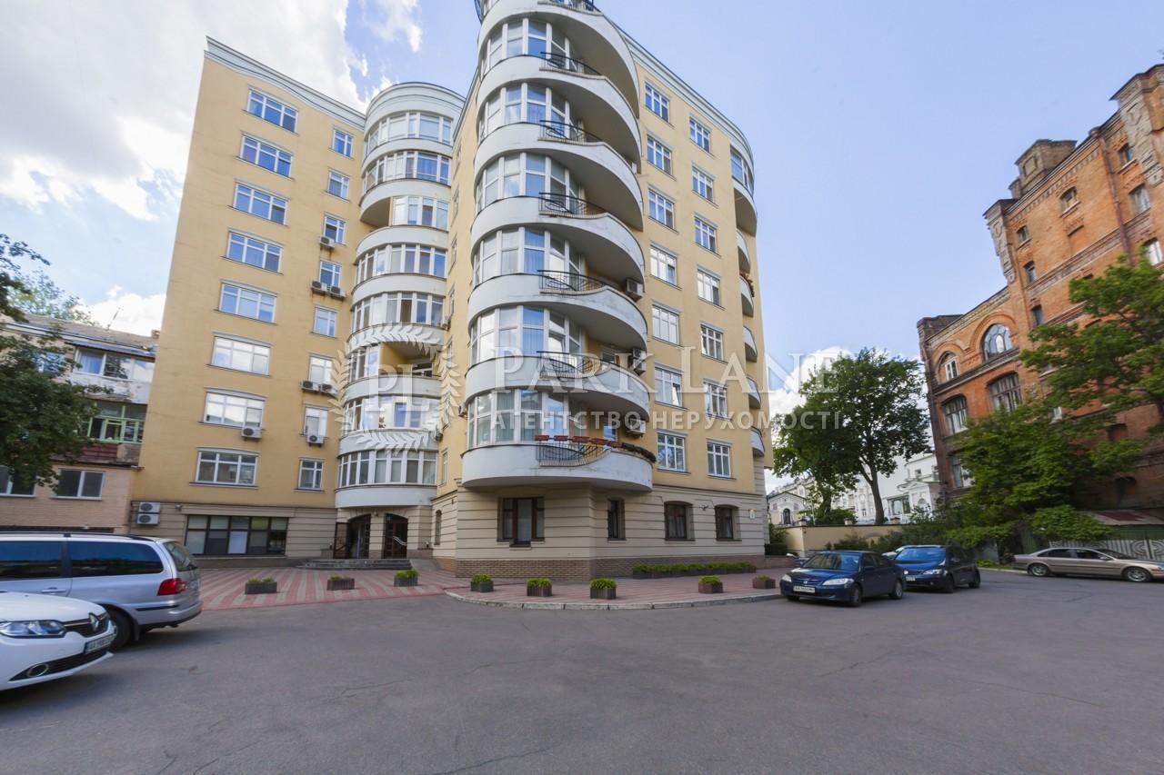 Квартира ул. Лысенко, 2а, Киев, K-27797 - Фото 1