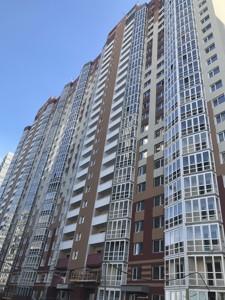 Квартира L-28121, Гмыри Бориса, 16, Киев - Фото 1