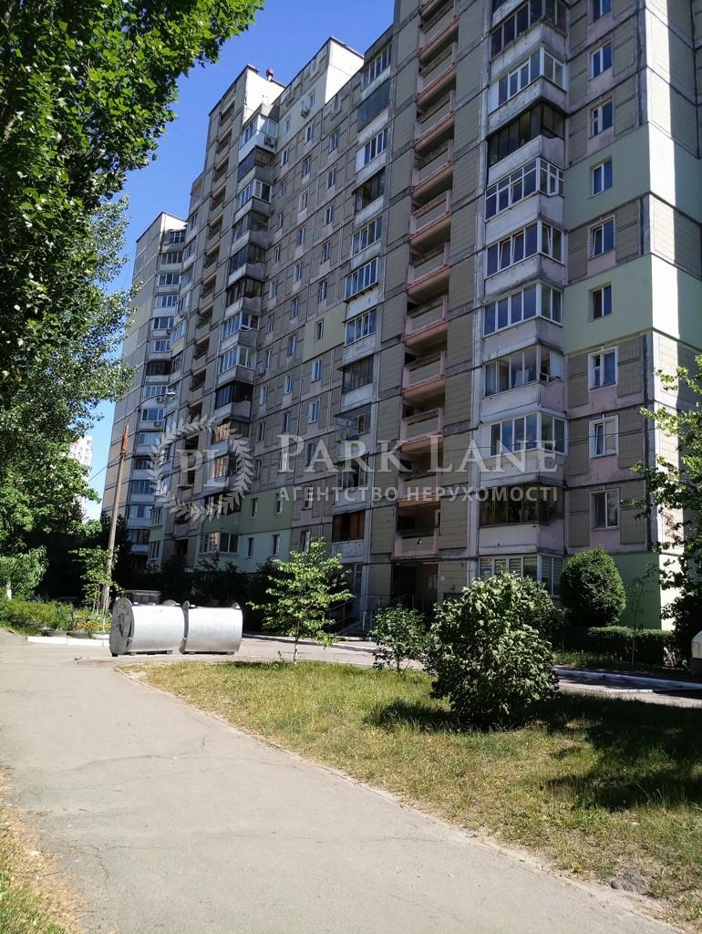 Квартира ул. Ирпенская, 63/5, Киев, R-22714 - Фото 1