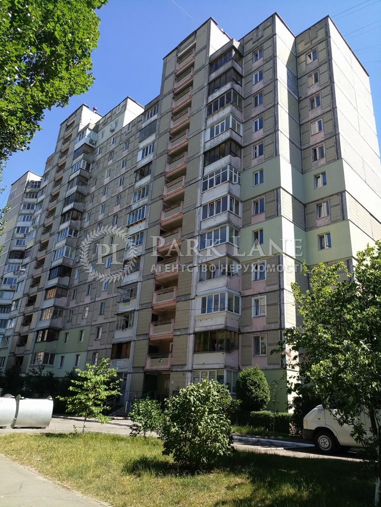 Квартира ул. Ирпенская, 63/5, Киев, R-22714 - Фото 2
