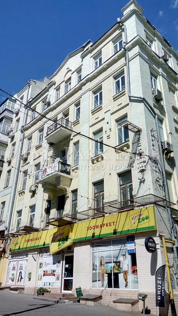 Квартира ул. Большая Васильковская, 49, Киев, Z-791584 - Фото 8